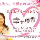 ◆あなたの存在が癒しの源泉に♡レイキ復習会でした♪の記事より