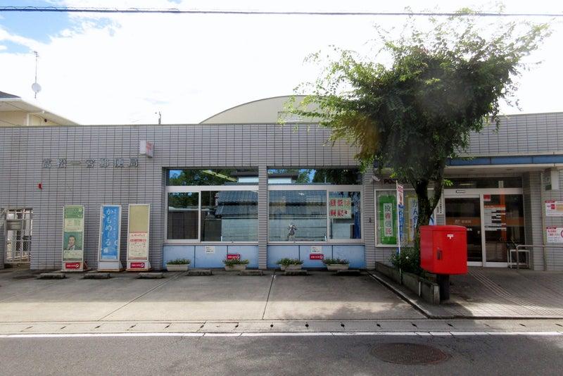 郵便 局 一宮