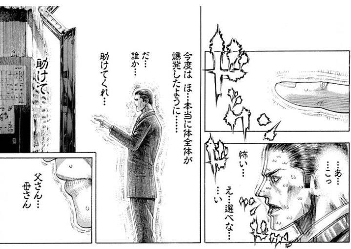 バニラ 天気 の 子 「天気の子」のバニラ求人論争に思う、表現の規制と自由【黒田勇樹のハイパーメディア鑑賞記】