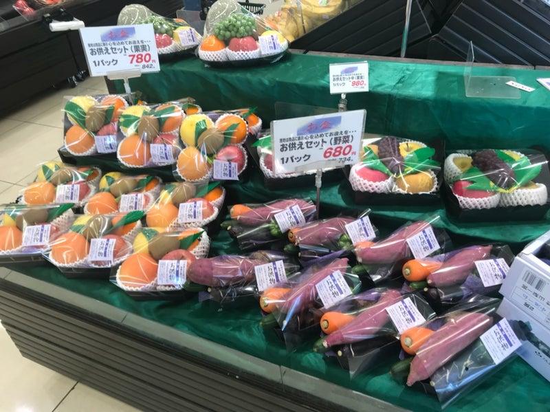 お供え 果物 スーパー