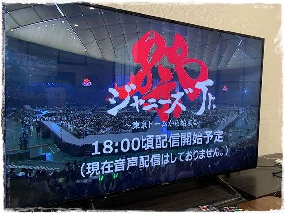 ジャニーズ jr 8 8 祭り 東京 ドーム から 始まる