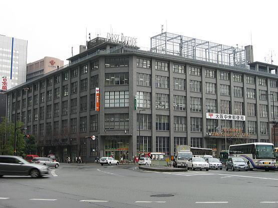 中央 郵便 局 大阪 大阪府大阪市中央区の郵便局一覧