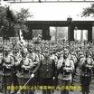 アジア太平洋戦争の「悲惨さ」と「責任」