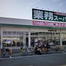 画像 パストラーレ久米田 岸和田市箕土路町の賃貸物件です の記事より 2つ目