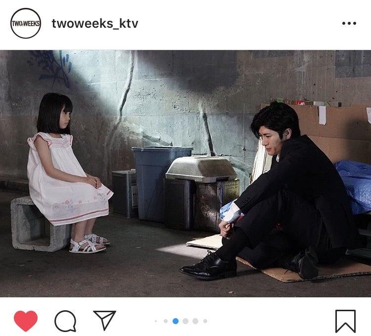 「TWO WEEKS 4話」の画像検索結果