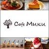 【お知らせ】cafe  Muku オープン 8月23日 メニュー、駐車場、場所etcの画像