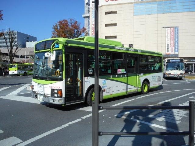 山梨 交通 バス コンシェルジュ