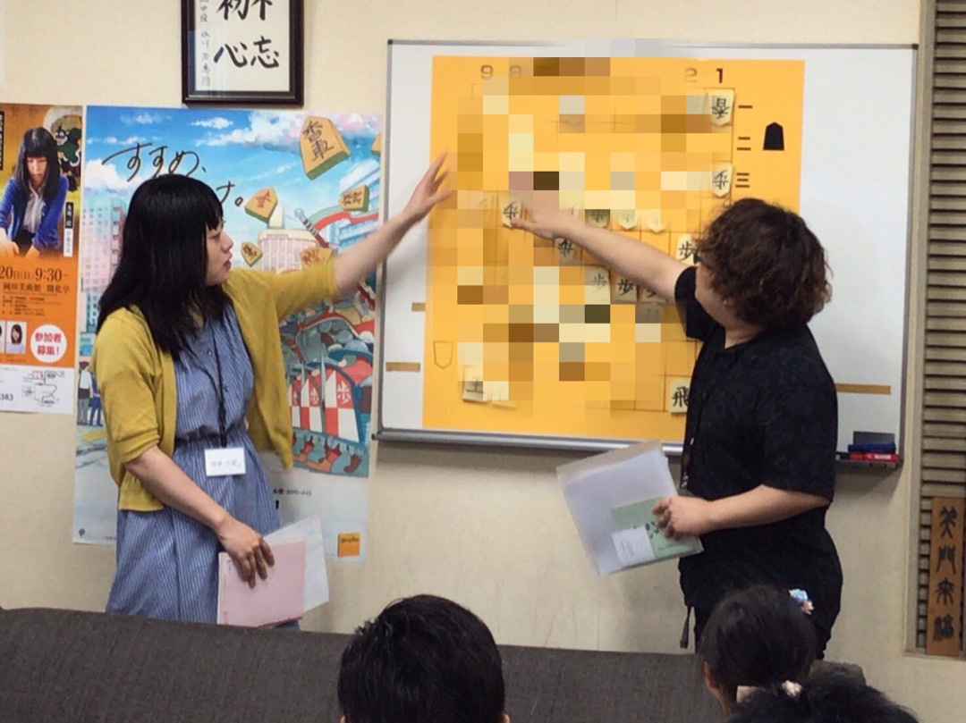 8月5日 REIWA将棋教室の記事より