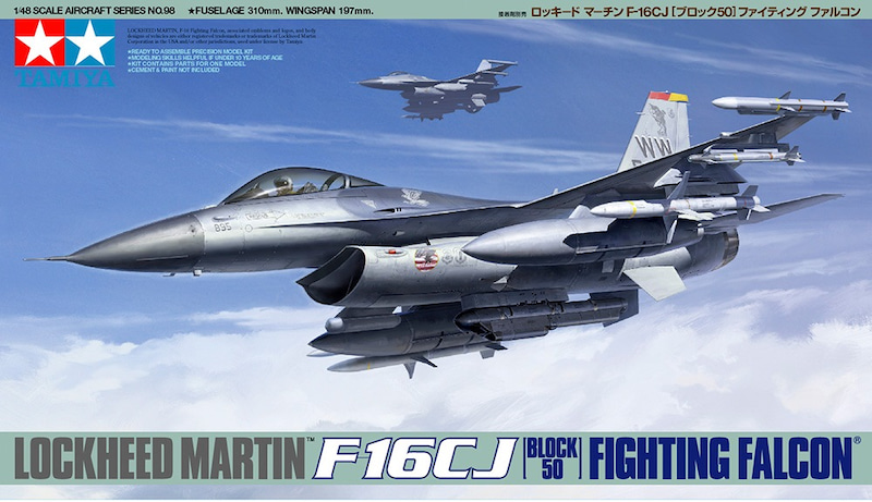 タミヤ 1/48 F-16CJ[ブロック50]ファイティングファルコンの箱絵