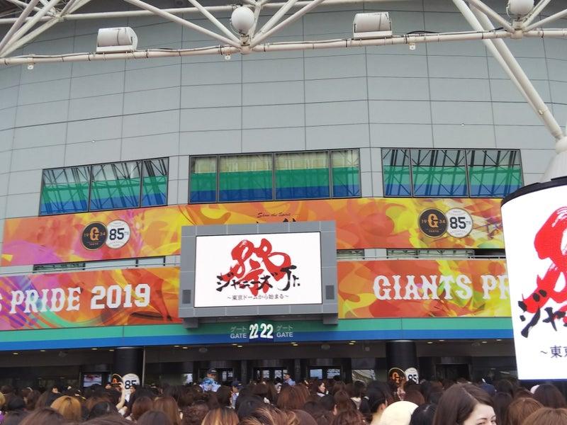 ジャニーズ jr 8.8 祭り