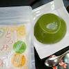 『とろみの精』で作る抹茶ゼリーの画像