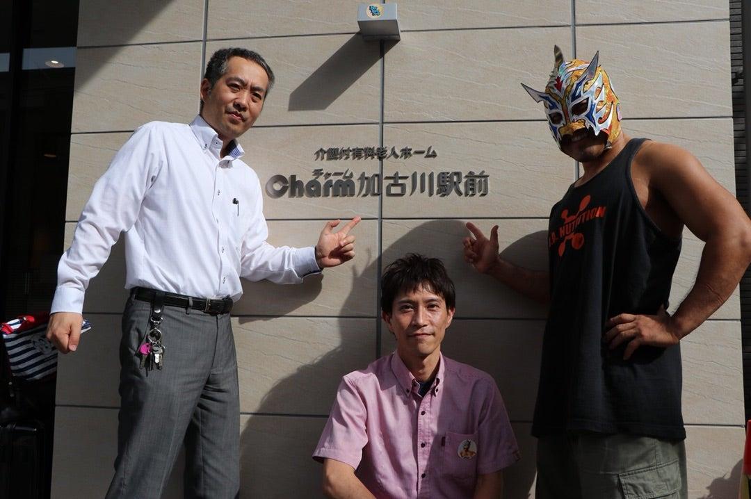 記事 プロレスラー施設訪問チャーム加古川駅前 の記事内画像