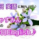 英語の勉強の継続に必要なのは……の記事より
