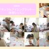 5月体験レッスン アイシングクッキー教室 の画像