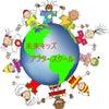 「教育心理学から学ぶ子育て英語」&「ママのための子育て英語」開催しました~の画像