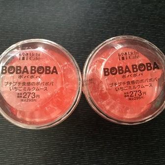 トロピカルマリアのタピオカ&ボバボバ(ローソン)