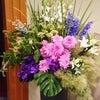 花ディスプレーの画像