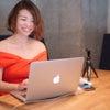 ○《メルマガ》星のお便りメール☆あなたのメールボックスに毎週お届けします!の画像
