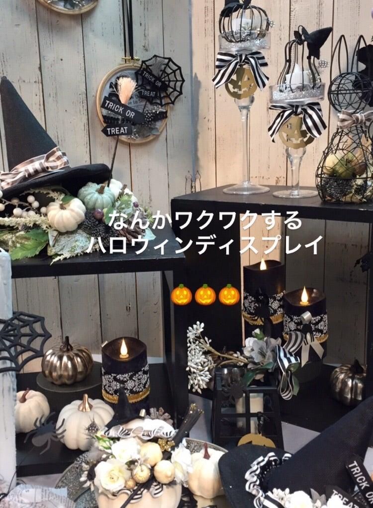 ハロウィン プリザーブドフラワー教室 東京