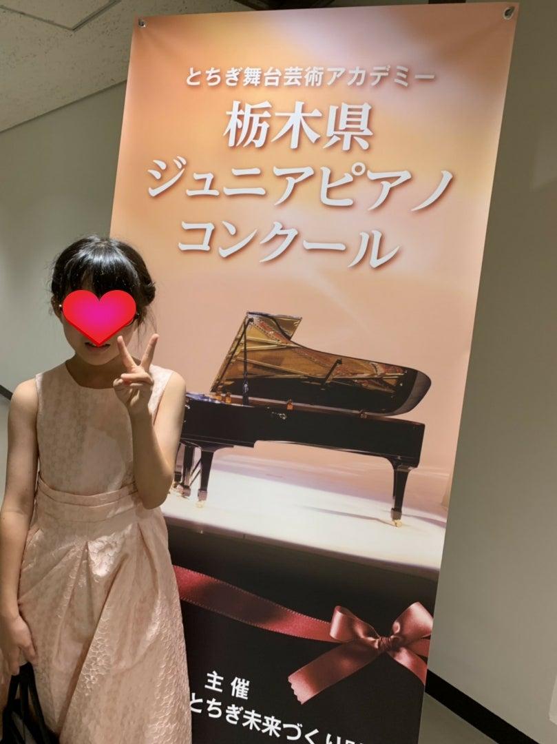 宮城 県 ジュニア ピアノ コンクール コンクール ピティナ・ピアノホームページ