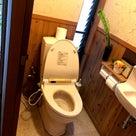 トイレもおうちもココロも浄化して運気アップ!の記事より