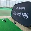 ガーミンのG80が高性能で面白いっす!