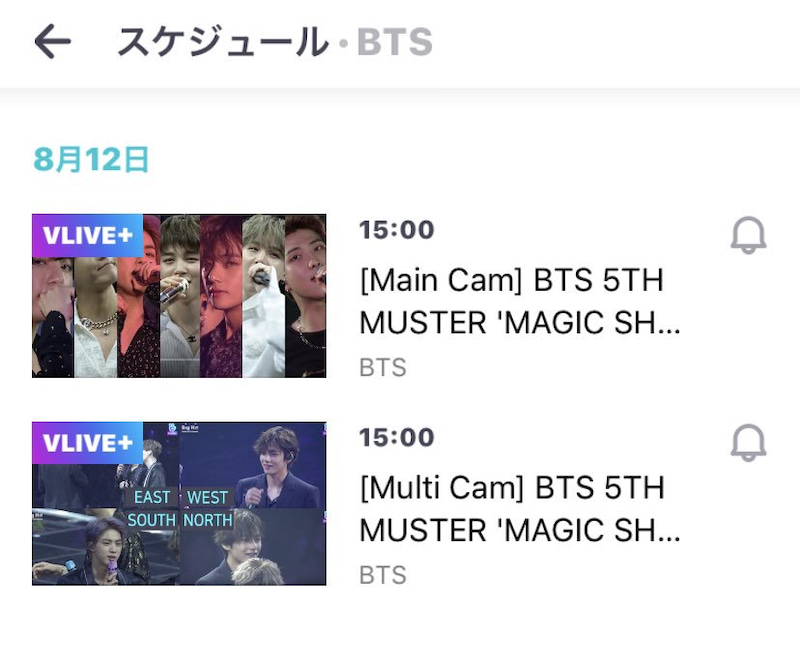 Try These Vlive Bts Muster 2019 {Mahindra Racing}