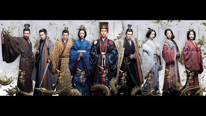 Of kingdoms secret 三国志 three