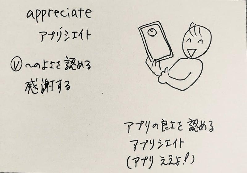 エイト アプリ シ