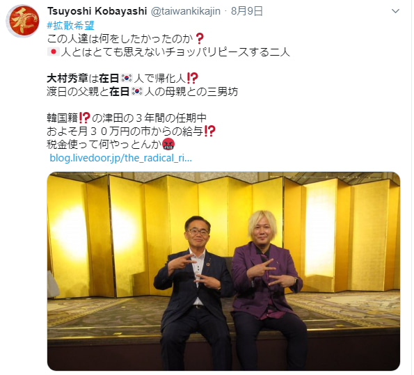 韓国人 大村知事 大村秀章は韓国から帰化している在日?リコール運動についてもご紹介!