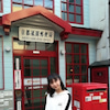 #269 三宅ゆりあ、6期 生です!京都観光してきたお。の画像