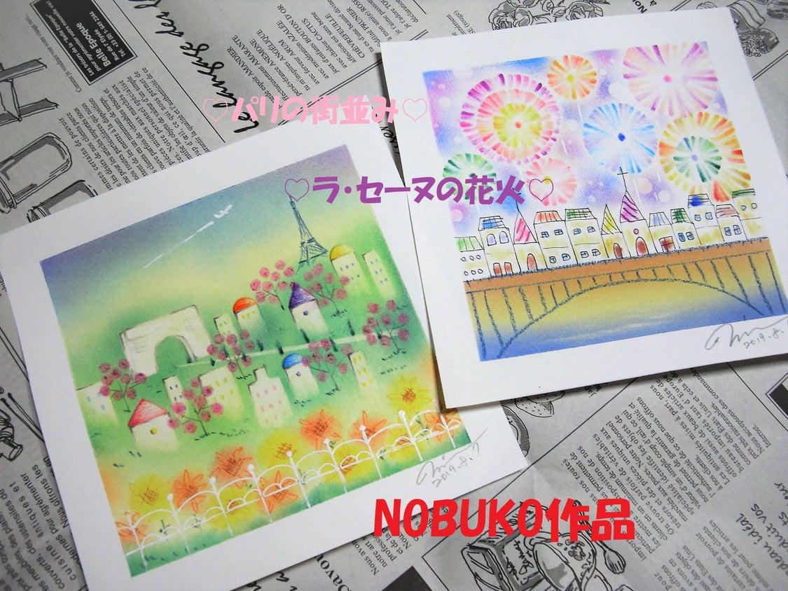 ♡パステル和アート正インストラクター誕生♡の記事より