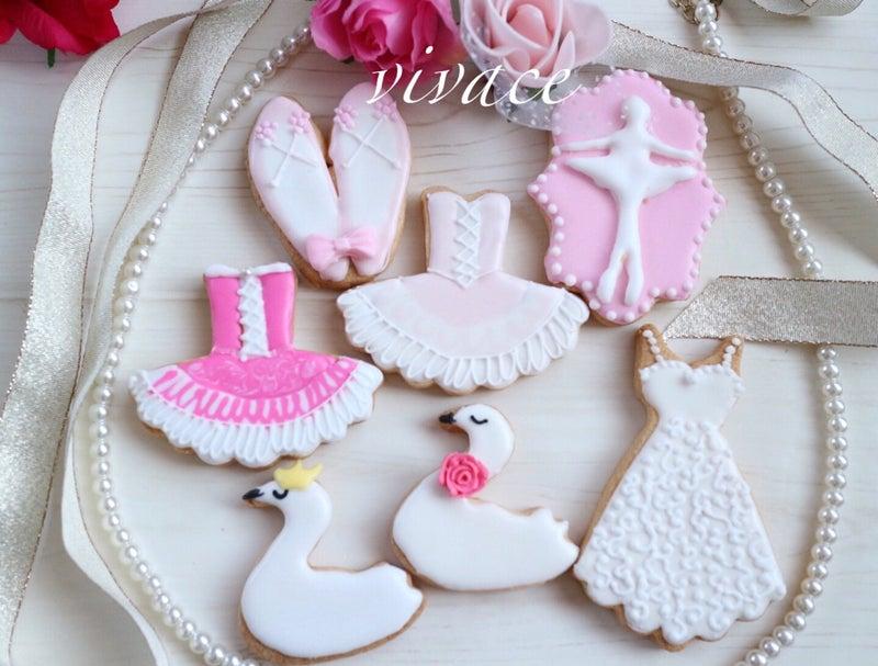 バレエアイシングクッキー