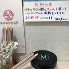 琉球温熱で温めた結果、旅人しのちゃんに起きたことの記事より