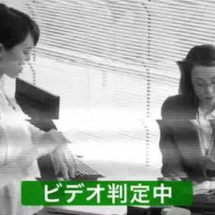 社内のビデオ・アシスタント・レフェリーの画像