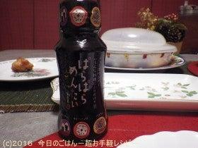 https://blogs.c.yimg.jp/res/blog-0b-6b/kantan_recipe/folder/1501457/95/63704295/img_5_m?1452552596