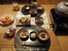 https://blogs.c.yimg.jp/res/blog-0b-6b/kantan_recipe/folder/1501457/95/63704295/img_0_m?1452552596