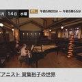 八王子みなみ野のピアノ教室 ♪                   さいとうピアノ教室