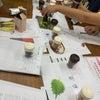 8月漢方セミナー終了、9月の漢方薬膳セミナー「漢方薬剤師が服用している漢方薬」!!の画像