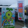 飯舘村に行ってきました!の画像