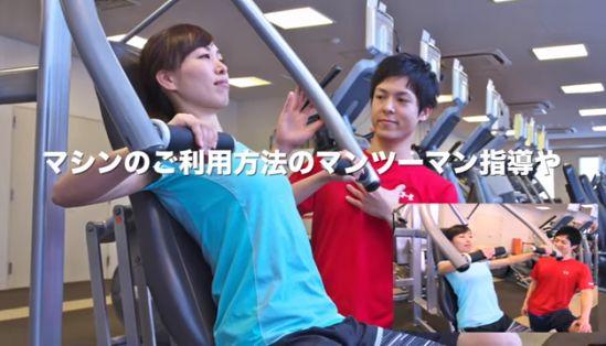 オアシス 本 駒込 東急 スポーツ