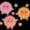 【第5回】常在菌って何?自己治癒力を高めるためにかかせない、常在菌のお話。の画像