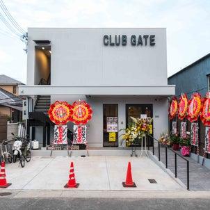 GATE第2章スタート!の画像
