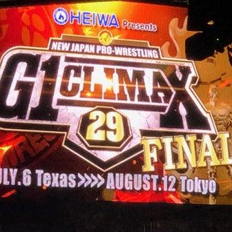 HEIWA Presents G1 CLIMAX 29 2019年8月12日日本武道館