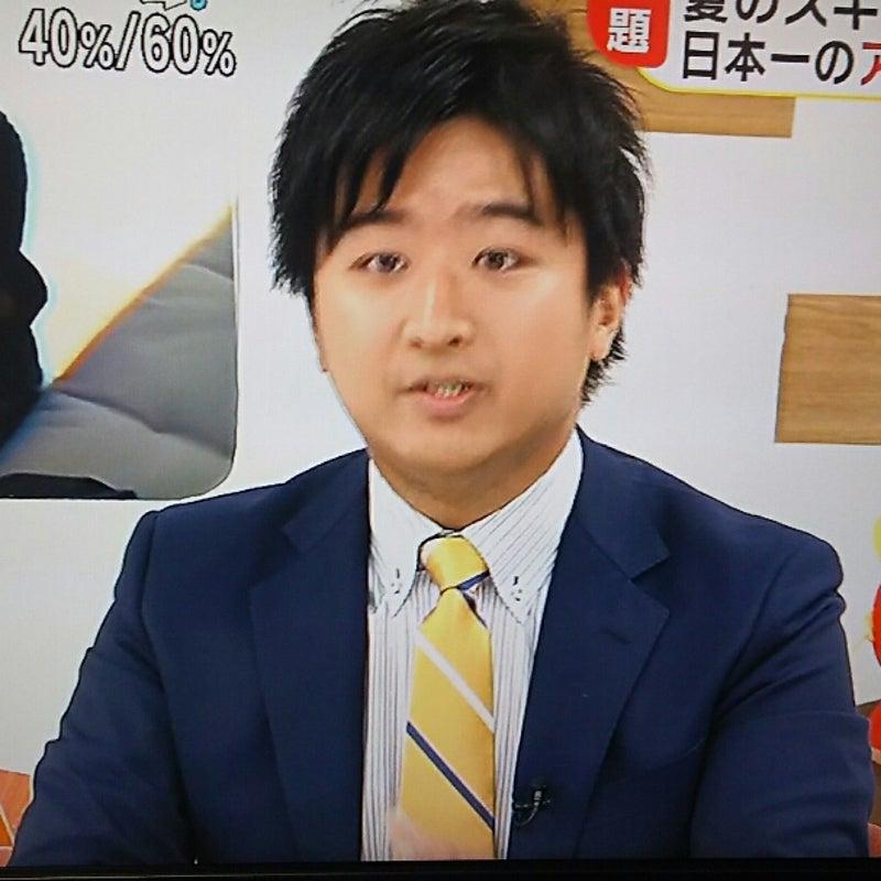 弘輝 藤井