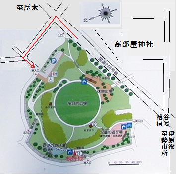 丸山 城址 公園
