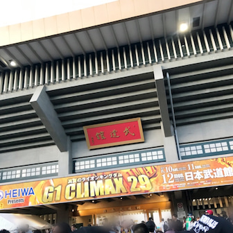2019年のG1柴田勝頼の怒り
