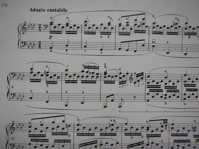 悲愴 第 2 楽章 【徹底解説!】ベートーヴェン ピアノソナタ「悲愴」第二楽章