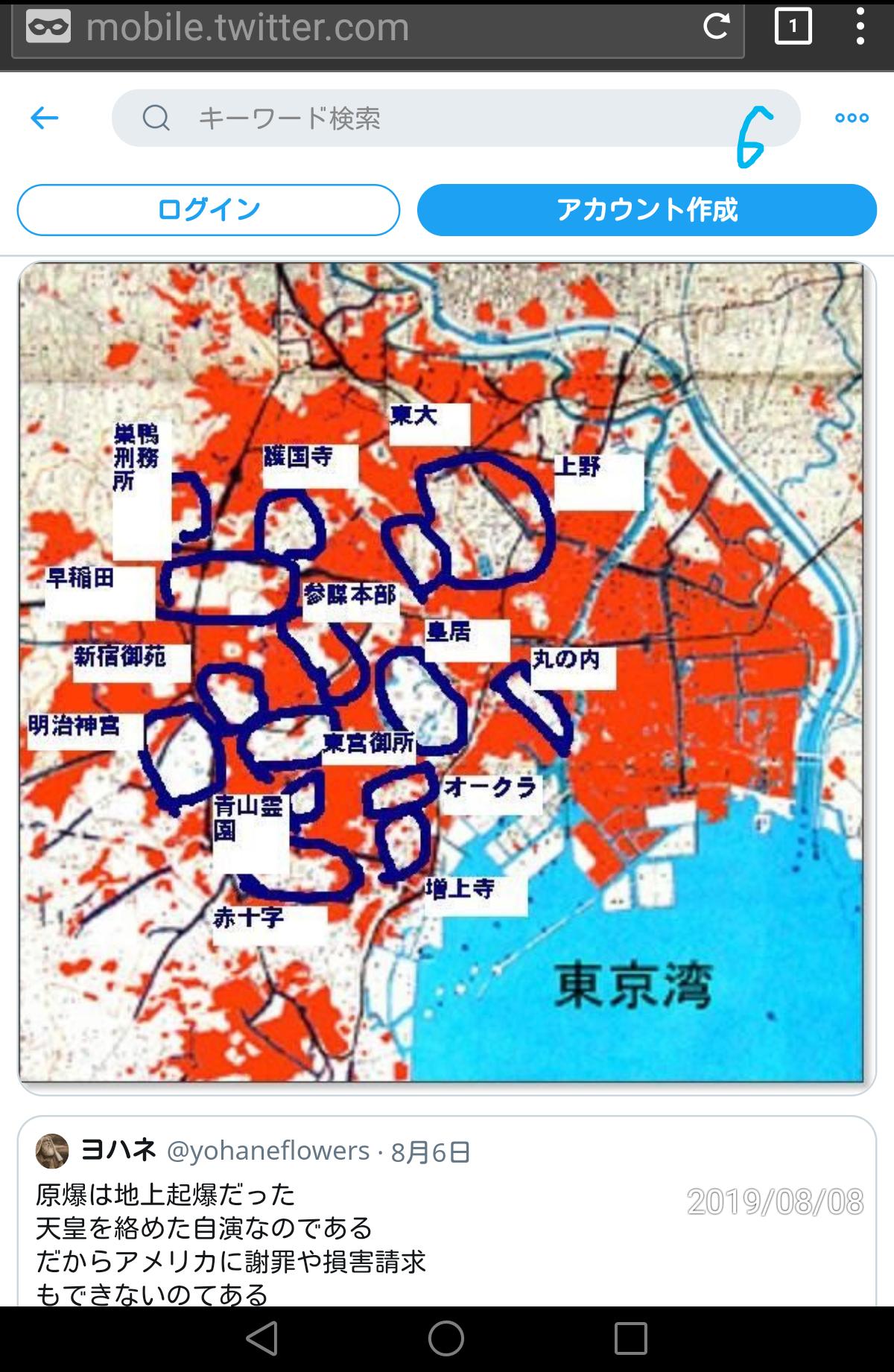 日中戦争の真実――日本は中国を救おうと ...