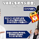 9/8夕■秋葉TWINBOX GARAGE■メトロポリス出演:佐藤 冨永 葉山 藤谷(欠席)の記事より
